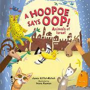 A HOOPOE SAYS OOP! by Jamie Kiffel-Alcheh