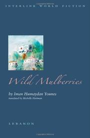 Cover art for WILD MULBERRIES