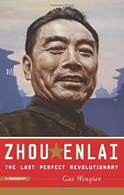 Cover art for ZHOU ENLAI
