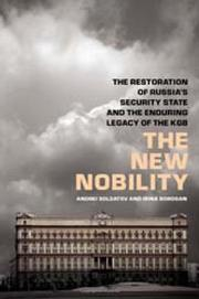 Cover art for THE NEW NOBILITY