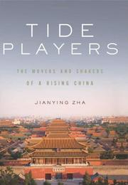 TIDE PLAYERS by Jianying Zha