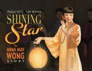 Cover art for SHINING STAR