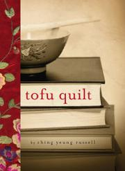 TOFU QUILT by Ching Yeung Russell