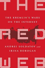 THE RED WEB by Andrei Soldatov