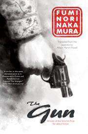 THE GUN by Fuminori Nakamura