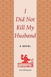I DID NOT KILL MY HUSBAND by Liu Zhenyun