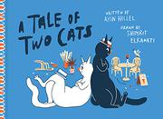A TALE OF TWO CATS by Ayin Hillel