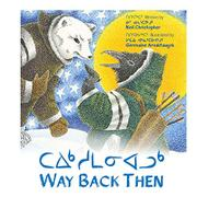 WAY BACK THEN by Neil Christopher