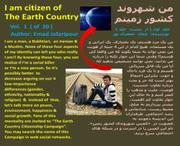 I Am Citizen of The Earth Country by Emad Jafaripour