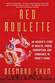 RED ROULETTE by Desmond Shum