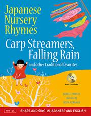 JAPANESE NURSERY RHYMES by Danielle Wright