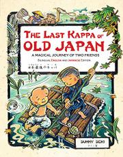 THE LAST KAPPA OF OLD JAPAN by Sunny Seki