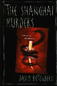 THE SHANGHAI MURDERS