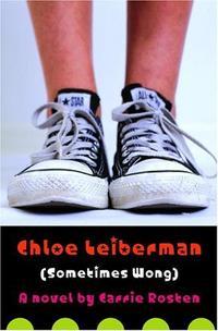 CHLOE LEIBERMAN