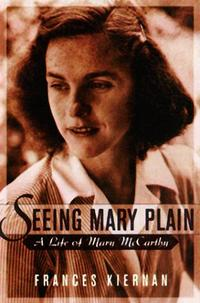 SEEING MARY PLAIN