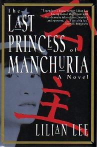 THE LAST PRINCESS OF MANCHURIA