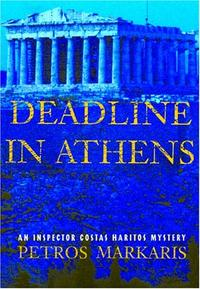 DEADLINE IN ATHENS
