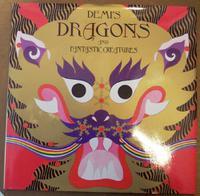 DEMI'S DRAGONS AND FANTASTIC CREATURES