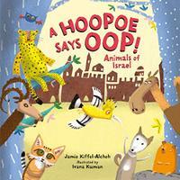 A HOOPOE SAYS OOP!