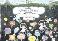 CHIRRI & CHIRRA, UNDERGROUND