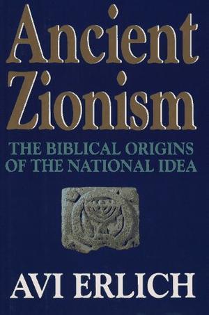 ANCIENT ZIONISM