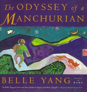 THE ODYSSEY OF A MANCHURIAN