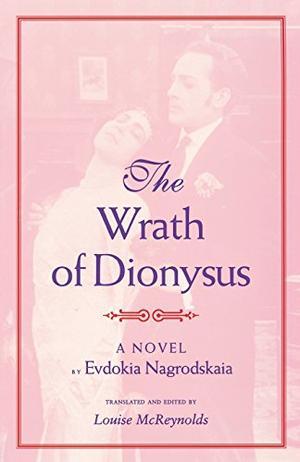 THE WRATH OF DIONYSUS