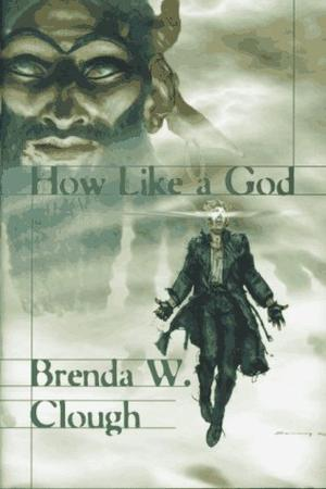 HOW LIKE A GOD