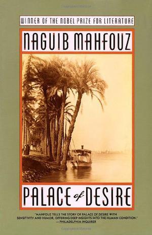 short summary of half a day by naguib mahfouz