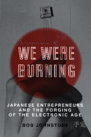WE WERE BURNING