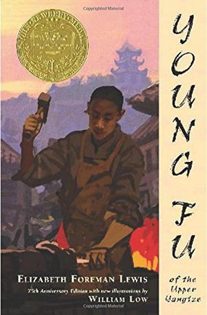YOUNG-FU OF THE UPPER YANGTZE
