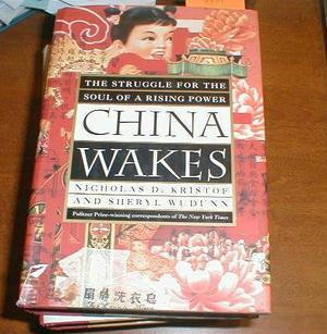 CHINA WAKES