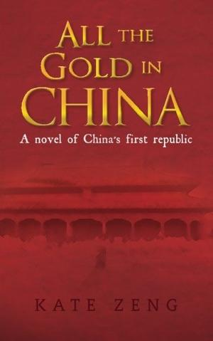 ALL THE GOLD IN CHINA