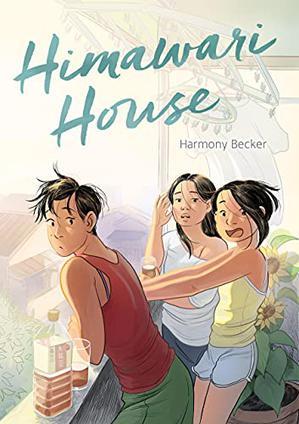 HIMAWARI HOUSE