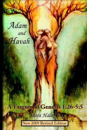 ADAM AND HAVAH