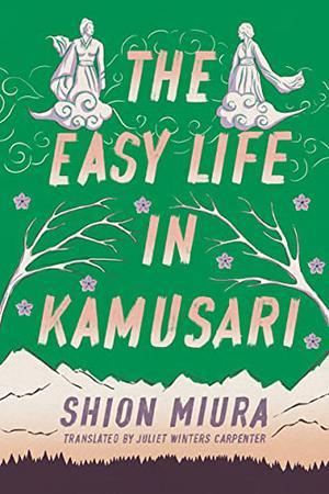 THE EASY LIFE IN KAMUSARI