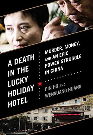 A DEATH IN THE LUCKY HOLIDAY HOTEL
