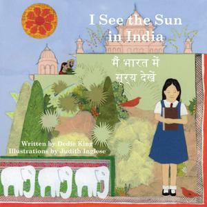 I SEE THE SUN IN INDIA