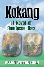 Book Cover for KOKANG