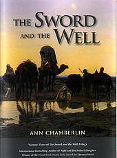 The Sword and the Well by Ann Chamberlin